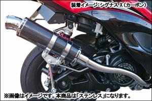 JOSHO1[ジョウショウ1]:Colpend Exhaust C(ブラック)マフラー/マジェスティS
