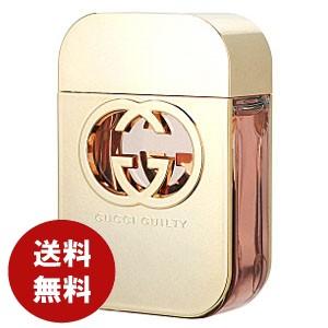 26006a509c52 グッチギルティ オードトワレ 75ml香水レディース 送料無料
