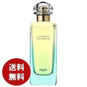 52eb3af1b2be エルメス 地中海ノ庭 オードトワレ 50mlEDT香水メンズレディース 送料無料