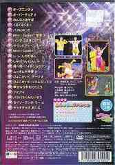 送料無料有/NHKおかあさんといっしょ 「あそびだいすき!」スペシャルステージ/ファミリー/PCBK-50058