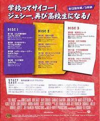 送料無料有/[DVD]/フルハウス <シックス> セット1 [期間限定生産]/TVドラマ/SPFH-11