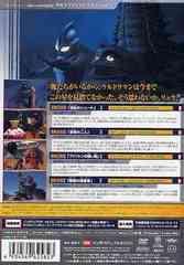 送料無料有/[DVD]/ウルトラマンメビウス Volume 2/特撮/BCBS-2582