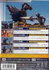 送料無料有/[DVD]/ウルトラマンメビウス Volume 3/特撮/BCBS-2583