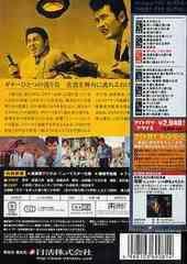 送料無料有/[DVD]/渡り鳥いつまた帰る/邦画/DVN-81