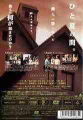 送料無料有/[DVD]/ネバーランド Vol.2/TVドラマ/PCBX-50253