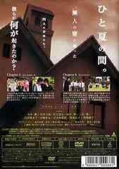 送料無料有/ネバーランド Vol.3/TVドラマ/PCBX-50254