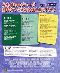 送料無料有/フルハウス <セブンス> セット2 [期間限定生産/廉価版]/TVドラマ/SPFH-14