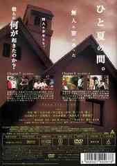 送料無料有/ネバーランド Vol.4/TVドラマ/PCBX-50255