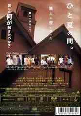 送料無料有/ネバーランド Vol.6/TVドラマ/PCBX-50263