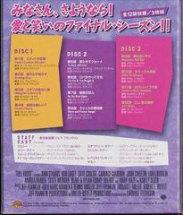 送料無料有/[DVD]/フルハウス <エイト・シーズン> セット1 [廉価版]/TVドラマ/SPFH-15