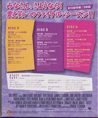 送料無料有/[DVD]/フルハウス <エイト・シーズン> セット2 [廉価版]/TVドラマ/SPFH-16