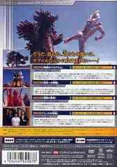 送料無料有/[DVD]/ウルトラマンメビウス Volume 7/特撮/BCBS-2587