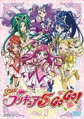 送料無料有/Yes! プリキュア5GoGo! 1/アニメ/PCBX-51081