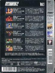 送料無料有/CITY HUNTER 2 Vol.1/アニメ/ANSB-3110