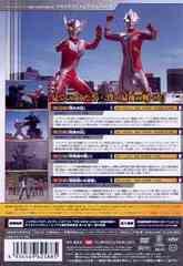 送料無料有/[DVD]/ウルトラマンメビウス Volume 8/特撮/BCBS-2588