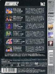 送料無料有/CITY HUNTER 2 Vol.2/アニメ/ANSB-3111