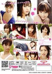 送料無料有/[DVD]/安田美沙子/はんなり/FOEN-42
