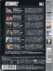 送料無料有/CITY HUNTER 2 Vol.3/アニメ/ANSB-3112