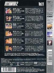 送料無料有/CITY HUNTER 2 Vol.11/アニメ/ANSB-3120