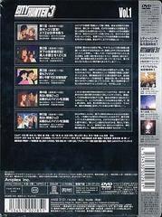 送料無料有/CITY HUNTER 3 Vol.1/アニメ/ANSB-3121