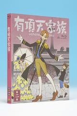 送料無料/[Blu-ray]/有頂天家族 第二巻/アニメ/BCXA-781