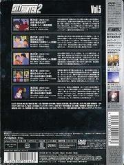 送料無料有/CITY HUNTER 2 Vol.5/アニメ/ANSB-3114
