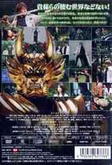 送料無料有/[DVD]/牙狼 <GARO> スペシャル 〜白夜の魔獣〜 後編/特撮/BCBS-2776