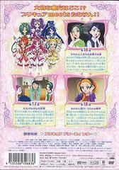 送料無料有/Yes! プリキュア5GoGo! 6/アニメ/PCBX-51086