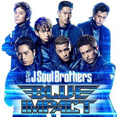 送料無料有/[CD]/三代目 J Soul Brothers from EXILE TRIBE/THE BEST/BLUE IMPACT [2CD]/RZCD-59525