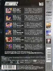 送料無料有/CITY HUNTER 2 Vol.6/アニメ/ANSB-3115