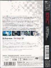 送料無料有/D.Gray-man 2nd stage 1 [通常版]/アニメ/ANSB-3141
