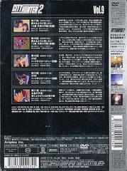 送料無料有/CITY HUNTER 2 Vol.9/アニメ/ANSB-3118