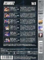 送料無料有/CITY HUNTER 2 Vol.10/アニメ/ANSB-3119