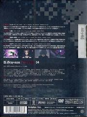 送料無料有/D.Gray-man 2nd stage 4/アニメ/ANSB-3144