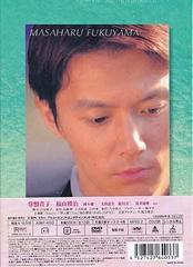 送料無料有/[DVD]/めぐり逢い DVD-BOX/TVドラマ/ASBP-4033