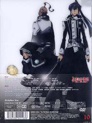 送料無料有/D.Gray-man 10/アニメ/ANSB-2450