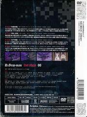 送料無料有/D.Gray-man 2nd stage 6 [通常版]/アニメ/ANSB-3146