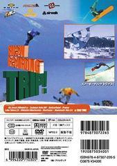 送料無料有/スポーツ DVD スノーボーディング・トリップ!/スポーツ/DSKA-1003