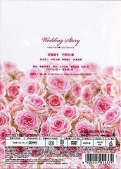 送料無料/[DVD]/理想の結婚 DVD-BOX/TVドラマ/PCBX-61070