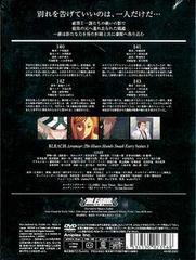 送料無料有/[DVD]/BLEACH 破面・虚圏 潜入篇 3/アニメ/ANSB-2523