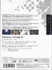 送料無料有/D.Gray-man 2nd stage 7/アニメ/ANSB-3147