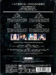 送料無料有/BLEACH 破面・虚圏 潜入篇 4/アニメ/ANSB-2524
