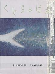 送料無料有/ペルソナ ?トリニティ・ソウル? Vol.2/アニメ/ANSB-3172