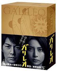 送料無料有/[DVD]/ガリレオ DVD-BOX/TVドラマ/ASBP-4060