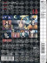 送料無料有/D.Gray-man 13 [通常版]/アニメ/ANSB-2453