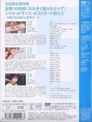 送料無料有/おおきく振りかぶって 5/アニメ/ANSB-2605