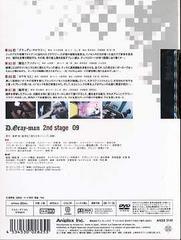 送料無料有/D.Gray-man 2nd stage 9/アニメ/ANSB-3149
