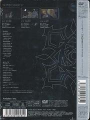 送料無料有/ヴァンパイア騎士 3/アニメ/ANSB-3253