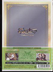 ゆうメール不可/[DVD]/うみねこのなく頃に コレクターズエディション Note.07 [初回限定版]/アニメ/FCBP-121