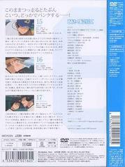送料無料有/おおきく振りかぶって 6 [通常版]/アニメ/ANSB-2606